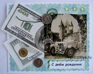 originalnaya-otkryitka-na-den-rozhdeniya-foto_resize